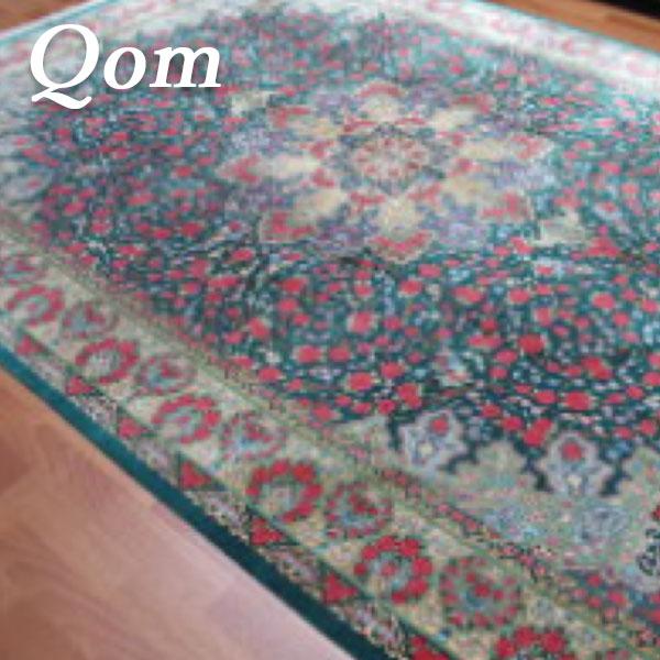 ペルシャ絨毯・クムシルク100% ラジャビアン 295×200cm