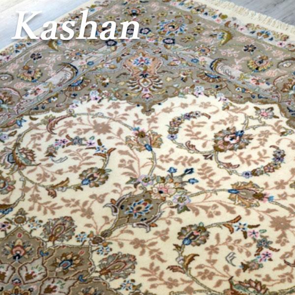 ペルシャ絨毯・カシャーン産216×142cm