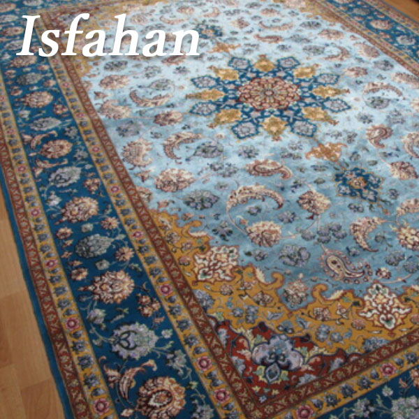 ペルシャ絨毯 ・イスファハンアブドルレザナッスル 309×202cm