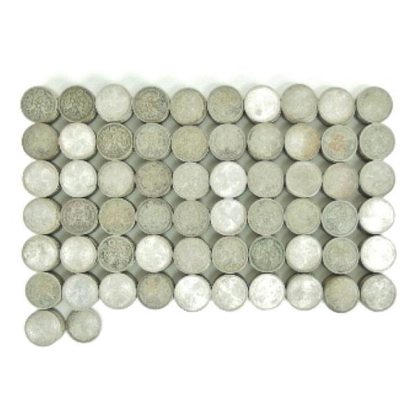 古銭 小型50銭銀貨(鳳凰50銭銀貨)